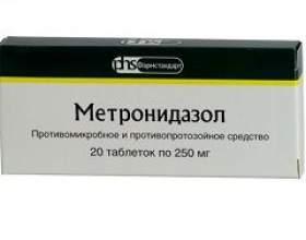 Метронідазол фото