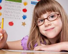 Міопія: симптоми, лікування, профілактика. Міопія у дітей фото