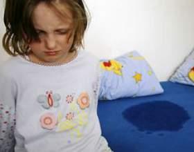 Нетримання сечі у дітей фото