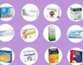 Недорогі ліки від застуди фото