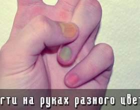 Нігті на руках різного кольору фото