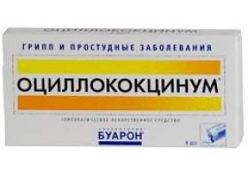 Оциллококцинум фото