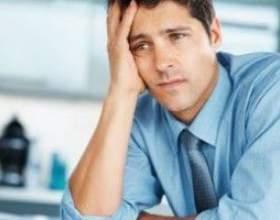 Офісні працівники найчастіше страждають на пародонтоз! фото