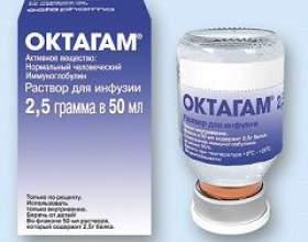 Октагам фото