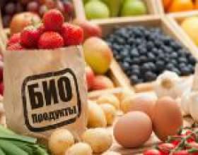 Органічна їжа - переплачувати чи ні? фото