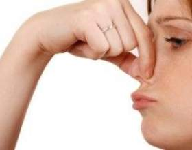 Відчуття болю пов`язано з нюхом! фото