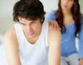 Відсутність сім`явиверження у чоловіків фото