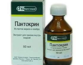 Пантокрин фото