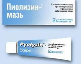 Піолізін фото