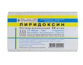 Піридоксин фото