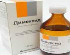 П`яткова шпора: лікування димексидом фото