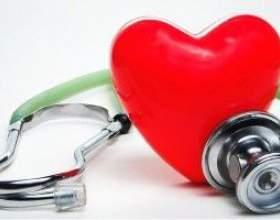 Чому болить серце, причини болю в серці фото