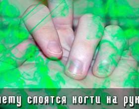 Чому шаруються нігті на руках фото
