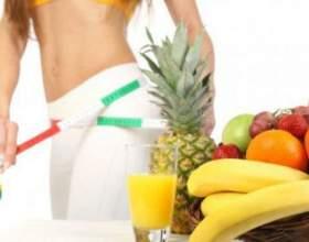 Правильне харчування для схуднення фото