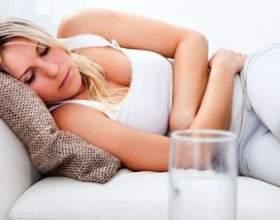 Причини проносу при вагітності фото