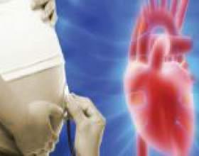 Набуті вади серця і вагітність фото