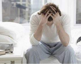 Простатити у чоловіків: ознаки, ліки, ніж лікувати фото