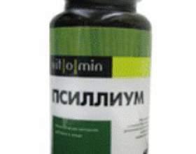 Псілліум фото