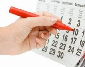 Розрахувати дату пологів і стать дитини фото