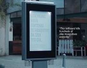 Рекламні щити від комарів-переносників вірусу зіку фото