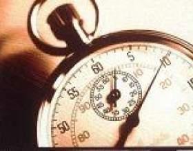 Різкі стрибки артеріального тиску: причини, лікування фото
