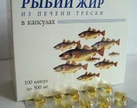 Риб`ячий жир фото