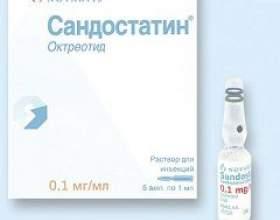 Сандостатин фото