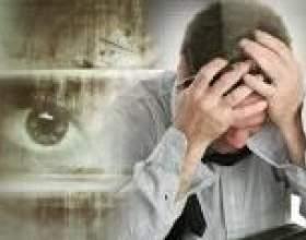 Шізотіпіческое розлад - причини, симптоми і лікування фото