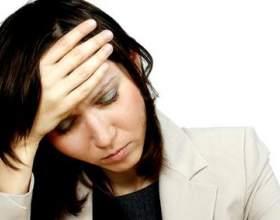 Симптоми депресії у жінок фото