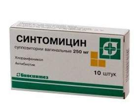 Синтоміцин фото