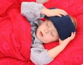 Скарлатина у дорослих і у дітей, симптоми і лікування скарлатини фото