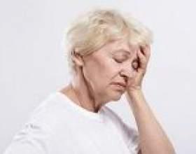 Стареча параноя - причини, симптоми, лікування фото