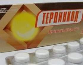 Терпінкод фото