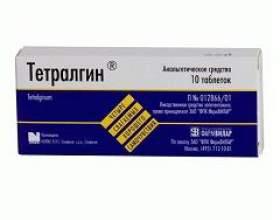 Тетралгін фото