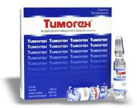Тимоген фото