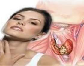 Тиреотоксикоз - причини, симптоми і лікування фото