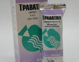 Траватан ® фото