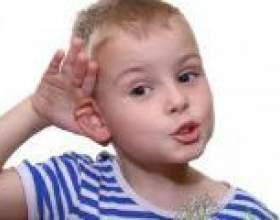 У дитини знижується слух - питання і відповіді фото