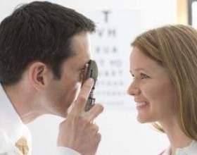 Вчені виявили в очах людини новий шар фото