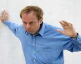 Вестибуло-атактический синдром: симптоми, лікування фото