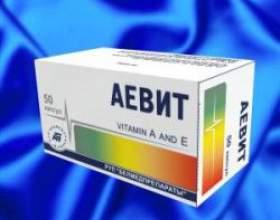 Вітаміни аевит від прищів: показання, застосування, побічні дії фото