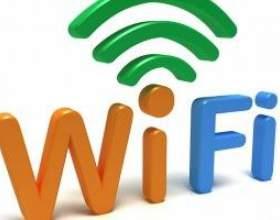 Wi-fi - головна причина неякісної чоловічої сперми! фото