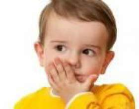 Заїкання у дітей, причини, методи лікування фото